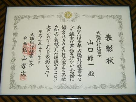awardH17