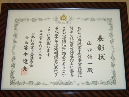 awardH20