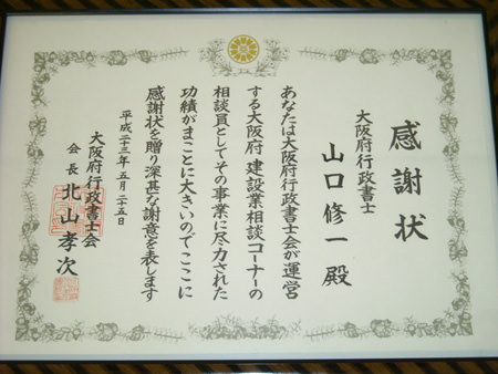 awardH23